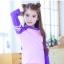 ชุดว่ายน้ำแขนยาว กันยูวี purple thumbnail 5