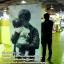030-พิมพ์แคนวาส 1.20 เมตร x 2 เมตร thumbnail 4