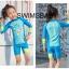 ชุดว่ายน้ำกันยูวี เด็กชาย ขาสั้น thumbnail 5