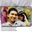081-รูปโมเสก 8x12 นิ้ว กรอบลอย thumbnail 1