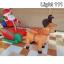 กวาง+ซานตาคอสเป่าลม 2.4m CL-202 thumbnail 5