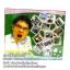 016-มิกซ์รูป หัวโตโยกเยก 10x12 นิ้ว กรอบลอยอะคริลิค 2 ชั้น thumbnail 2