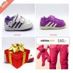 Adidas Kid Shoes กรุ๊ป One