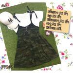 F7207 ชุดเสื้อยืดสีขาว+เอี้ยมกระโปรงลายทหาร สีเขียว-ดำ