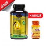 ออสเวลไลฟ์ โรยัลเจลลี่ 2180 mg (60 เม็ด) 1 กระปุกๆ ละ 1150 บาท