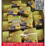 นมผึ้งแผง ราคา 2 แผง ๆ ละ 250 บาท