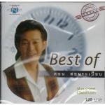 CD, ดอน สอนระเบียบ Best Of ดอน สอนระเบียบ