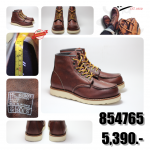 HAWKINS 854765 Price 5,390