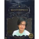 CD,ศิรศักดิ์ อิทธิพลพาณิชย์ ชุด The Masterpiece Sirasak Ittipolpanich(Gold 2CD)