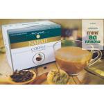 นราห์ กาแฟ 3in1 ราคา 1 กล่อง ๆ ละ 890 บาท (ฟรี EMS)