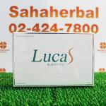 ลูคัส ราคา 1 กล่อง ๆ ละ 980 บาท