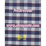 ผ้าป้าย-ชาย B-3 (ภาคใต้/อินโดนีเซีย/มาเลเซีย/บรูไน) *รายละเอียดในหน้าฯ