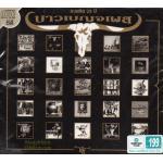 CD,คาราบาว รวมฮิต 25 ปี บาวเบญจเพส