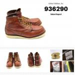 Redwing8131 ID936290 Price 6890.-
