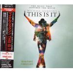 CD, Michael jackson - This is it(Japan)(2CD)+