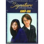 CD,แอม & ดา ชุด Signature Collection of Amp & Da (3CD)