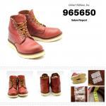 Redwing8166 Price8590 ID965650