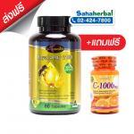 ออสเวลไลฟ์ โรยัลเจลลี่ 2180 mg (60 เม็ด) 1 กระปุกๆ ละ 1150 บาท (มีของแถม)