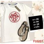 F10207 เสื้อยืด คอกลม สีขาว งานปัก ลาย H สีแดง