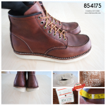Hawkins Ox ID854175 Price3590.00.-