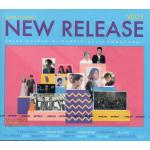 CD, New Release 1