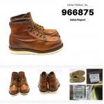 Redwing 1907 ID966875 price8590.-