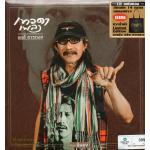 CD,แอ๊ด คาราบาว ชุด เทวดาเพลง(Gold CD)