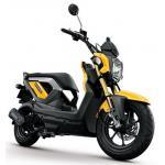 ชุดสี Zoomer-X สีเหลือง 6 ชิ้น