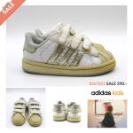 Adidas Kid Shoes ชุปตาร์