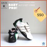 Adidas Kid Shoes กรุ๊ป 14K