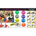exercise ball ( Size 45 cm )