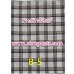 ผ้าป้าย-ชาย B-5 (ภาคใต้/อินโดนีเซีย/มาเลเซีย/บรูไน) *รายละเอียดในหน้าฯ