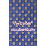 สไบลาย-ผ้าอินเดีย I1 (กว้าง 15 นิ้ว ยาว 3 หลา) สีน้ำเงิน