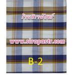 ผ้าป้าย-ชาย B-2 (ภาคใต้/อินโดนีเซีย/มาเลเซีย/บรูไน) *รายละเอียดในหน้าฯ