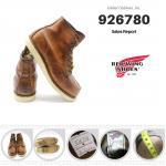 Redwing875 ID926780 Price 7590.00.-