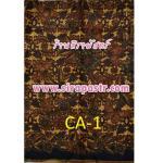 ผ้าป้าย-ชาย CA-1 (ภาคใต้/อินโดนีเซีย/มาเลเซีย/บรูไน) *รายละเอียดในหน้าฯ