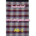 ผ้าป้าย-ชาย AB-1 (ภาคใต้/อินโดนีเซีย/มาเลเซีย/บรูไน) *รายละเอียดในหน้าฯ