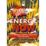 Ultra Energy Now วิตามินออกกำลังกายสุดเจ๋งของอเมริกา 1 ซอง 3 เม็ด