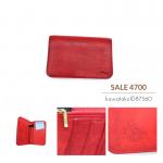 กระเป๋าสตางค์ Kawatako เชอร์รี่โทนของแบรนด์