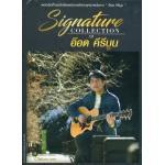 CD,อ๊อด คีรีบูน ชุด Signature Collection of Aod Kiriboon(3CD)