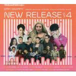 CD,New Release ฮิตทุกค่าย Vol.4