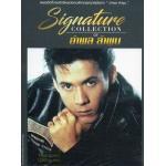 CD,อำพล ลำพูน ชุด Signature Collection of Amphol Lumpoon(3CD)