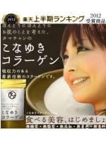 konayuki collagen 100,000 mg. คอลลาเจนจากบริษัทดังของญี่ปุ่น