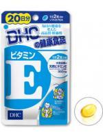 DHC Vitamin E 20 วัน เหมาะมากสำหรับคนผิวแห้ง ไม่ชุ่มชื่น ลดหลุมสิว ให้ผิวเนียนนุ่ม ผิวอิ่มน้ำ ป้องการการเหี่ยวย่นก่อนวัย