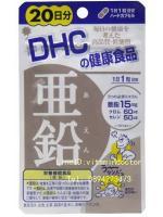 DHC Zinc 20 วัน ลดการเกิดสิว สร้างเซลล์ผิวใหม่ ลดรอยสิวรอบแผลต่างๆ ปรับสมดุล