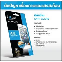 Samsung S7 (หน้า+หลัง) - ฟิลม์กันรอย (ด้าน) Focus แท้