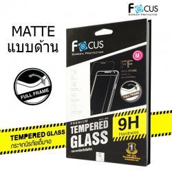 iPhone 7 (เต็มจอ/แบบด้าน) - ฟิลม์ กระจกนิรภัย FULL FRAME FOCUS แท้