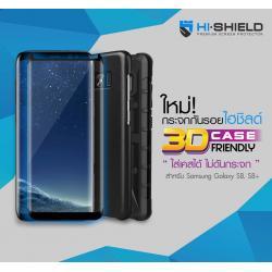Samsung S8 Plus (เต็มจอ/3D) - กระจกนิรภัย Hi-Shield 3D Case Friendly แท้