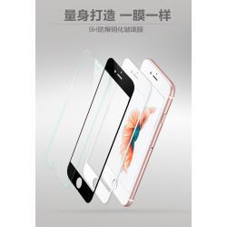 iPhone 7 (เต็มจอ) - ฟิลม์ กระจกนิรภัย P-One 9H 0.26m ราคาถูกที่สุด