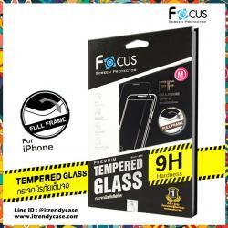 iPhone 7 (เต็มจอ) - ฟิลม์ กระจกนิรภัย FULL FRAME FOCUS แท้